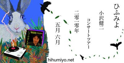 banner_large_ozaken.jpg